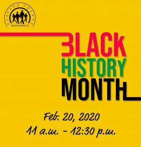 Black History: A Legacy of Strength and Hope @ Frank Bailey Senior Center